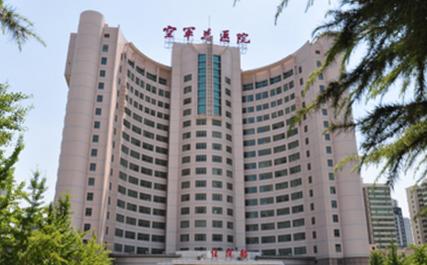 北京空军总医院整形激光科