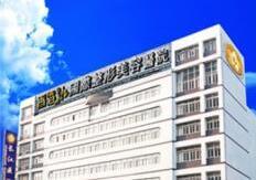 上海文峰医疗美容整形医院