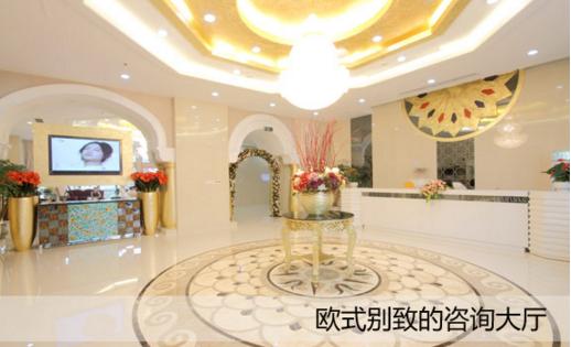 重庆当代医疗整形美容医院