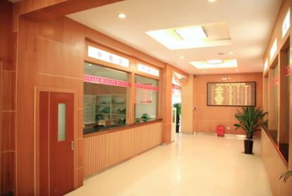 天津知妍国际医疗整形医院