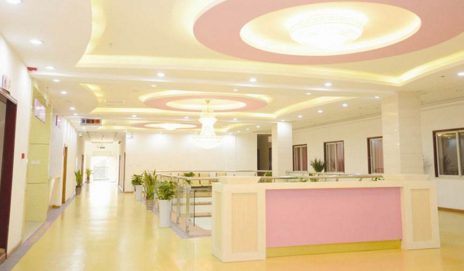 天津紫洁医疗整形美容医院