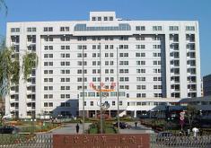 秦皇岛第一医院医疗整形美容中心