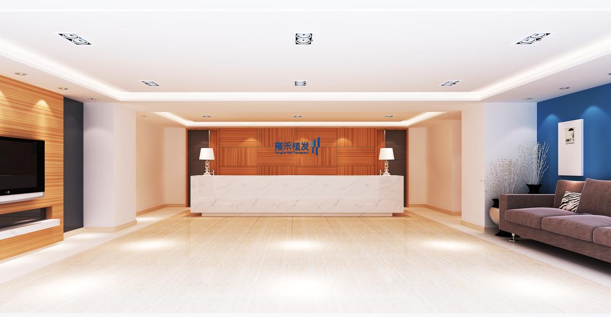 广州雍禾植发医疗美容整形医院