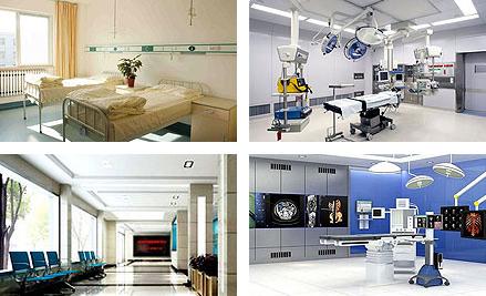 遵义现代医疗美容整形医院