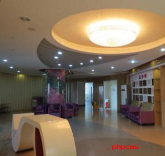 云南中医学院附设中医院美容整形科