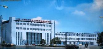 中国人民解放军第474医院激光美容整形科