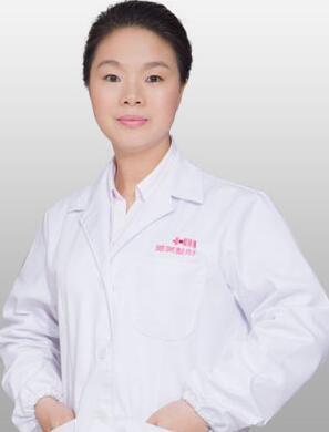 郭萍萍 长沙雅美医疗整形医院