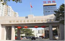 上海85医院医疗美容整形科