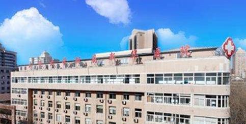大连大学附属新华医院整形美容外科