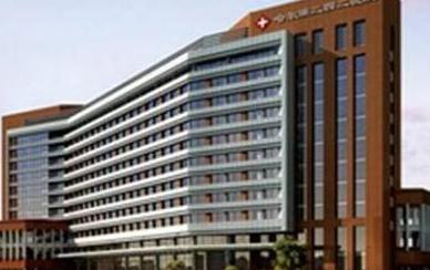哈尔滨二四二医院美容整形科