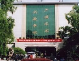 青海省人民医院医疗整形外科