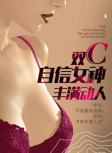 南京胸部整形医院哪家好 <font color=red>假体隆胸价格</font>多少