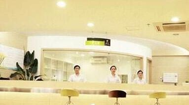 上海东方医院美容整形科
