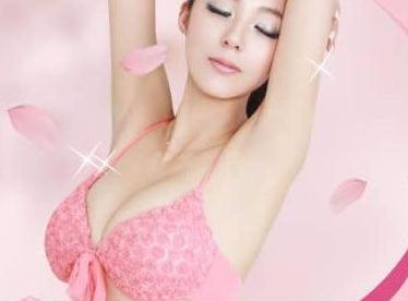 """广州乳房内陷矫正 你也可以""""乳""""此性感"""