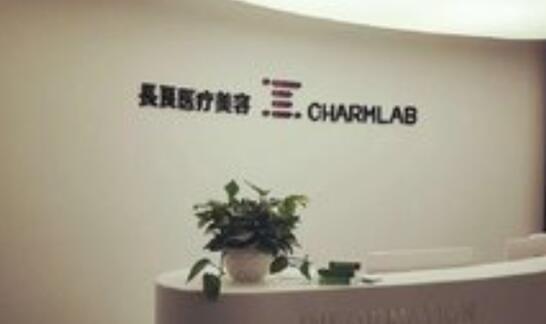 重庆刘晓伟长良医疗美容整形医院