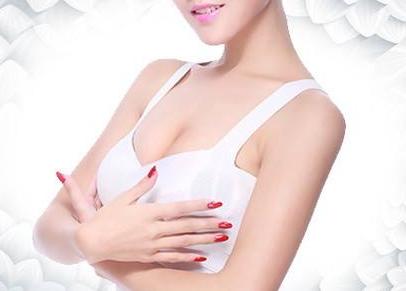 假体隆胸是效果好不好 让你做自信女人