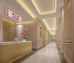 深圳希思医疗美容整形医院 双十一活动