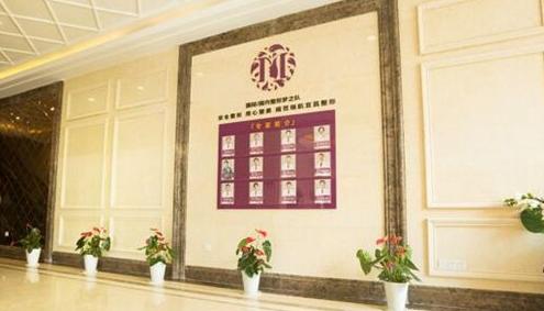 北京东方百合美容整形医院
