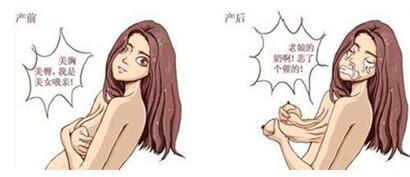 乳房下垂矫正的四种方法 矫正乳房的外在美