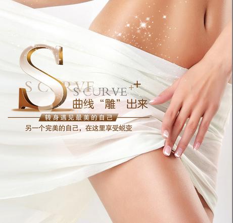 郴州现代女子整形医院吸脂瘦臀 完美臀部线条