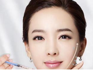 注射瘦脸针的安全性 给你完美小脸