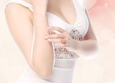 手臂吸脂的优势 让粗壮变得纤细