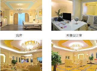 桂林美丽焦点美容整形医院