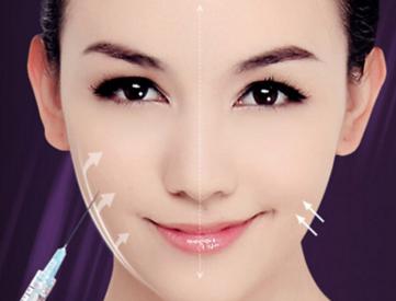 注射瘦脸怎么样 该注意什么