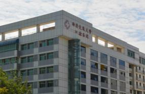 西安交通大学口腔整形医院
