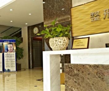 台州维多利亚医疗整形美容医院 2019年1月活动价格表