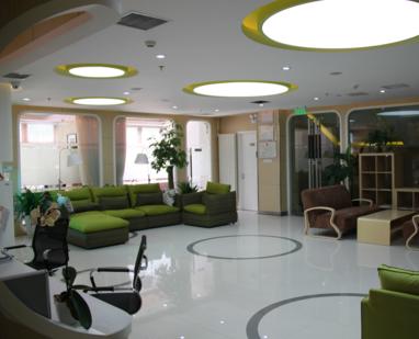 重庆医科大学附属口腔医院美容整形科