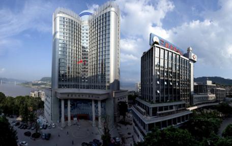 重庆急救医疗中心医疗整形外科