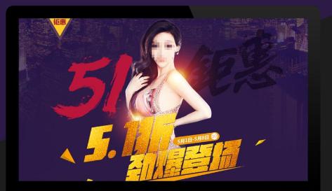 杭州瑞丽医疗整形医院 2019年整形活动价格表