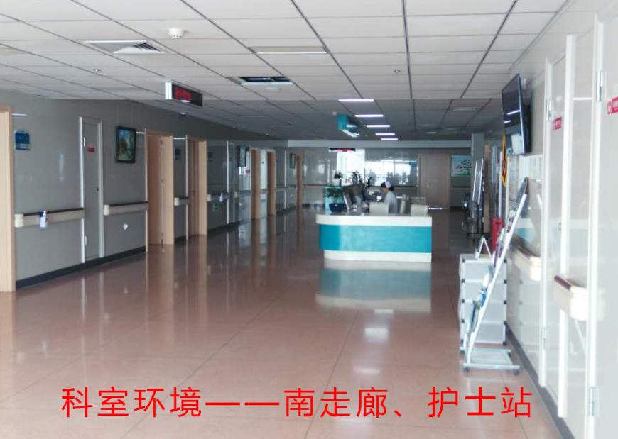 洛阳东方医院美容激光整形科