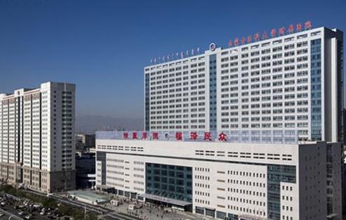 内蒙古医学院第三附属医院美容整形外科