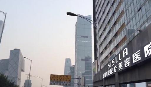 北京新星靓京广美容整形医院