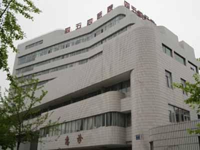 解放军四五四医院美容整形科