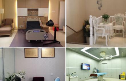 北京仁雁美容整形医院