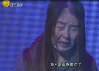 上海伊莱美美容医院_胡娟3次整容后照片 一夜变老女孩老公不弃满满正能量 - 美帮网