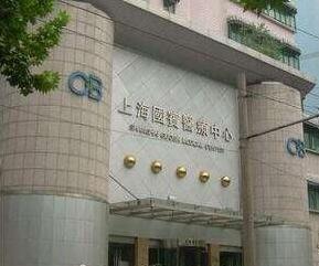 上海国宾医院美容整形科