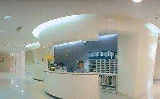 上海和睦家医院整形外科