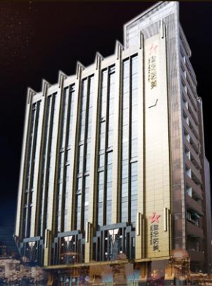 广州星念医疗美容整形医院