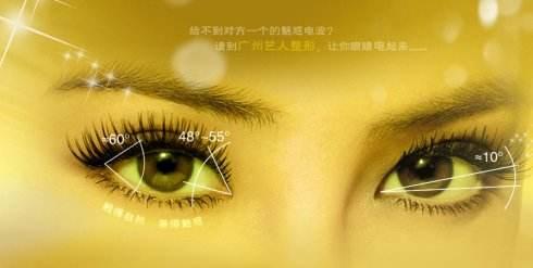 黄冈中心医院生物焊接双眼皮手术是什么