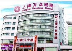 上海<font color=red>膨体隆鼻</font>整形医院那个好呢