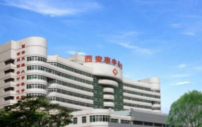 西安中心医院烧伤整形科开眼角 打开新世界的捷径