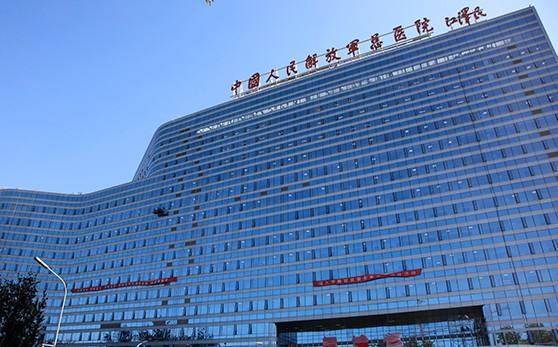 中国人民解放军总医院激光美容科