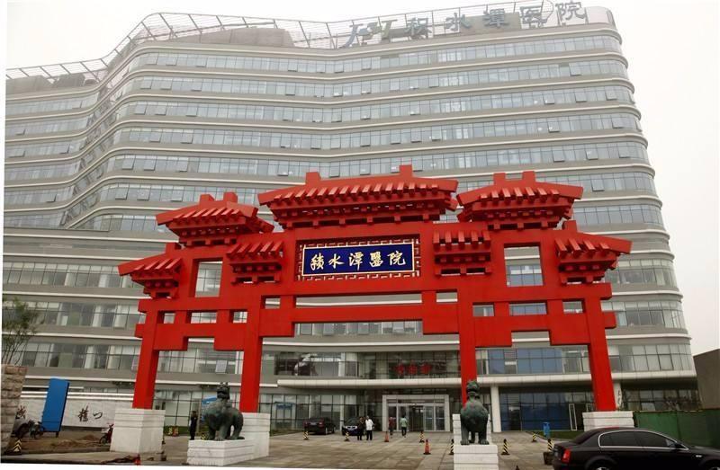北京积水潭医院烧伤整形科