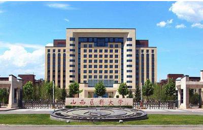 山西医科大学附属太钢总医院烧伤中心