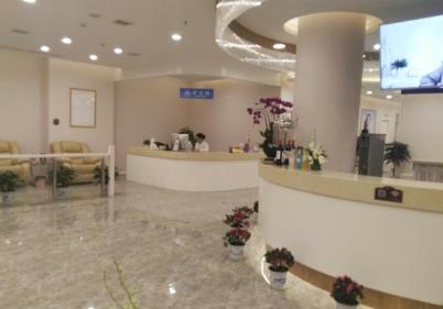 上海御颜美容整形门诊部