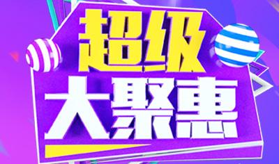 重庆军美医疗整形美容医院 4月份整形活动价格表